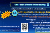 SWU-BEST II: A4 Active Learning in online classes: Creative-Based Learning