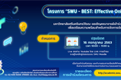 SWU-BEST: Effecitve Online Teaching